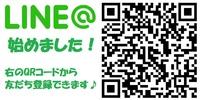 LINE@始めました!