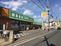 周辺環境:ドラックエース新河岸店