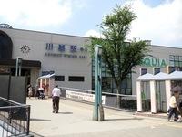 周辺環境:川越駅東口