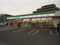 周辺環境:ファミリーマート川越砂新田店(360m)