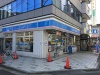 周辺環境:ローソン川越脇田本町店(190m)