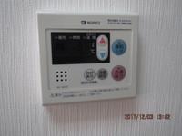 発電・温水設備:追炊きリモコン