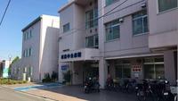 周辺環境:城南中央病院