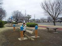 周辺環境:岸町健康ふれあい広場