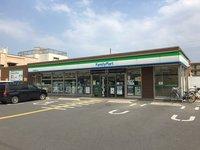 周辺環境:ファミリーマート川越砂新田四丁目店
