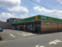 周辺環境:ドラックエース砂新田店