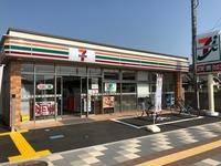 周辺環境:セブンイレブン川越新河岸駅東口店