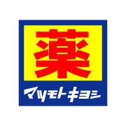 周辺環境:マツモトキヨシ東武鶴瀬駅ビル店